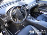 Mercedes-Benz E-class Москва