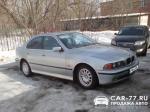 BMW 5 Series Шатура