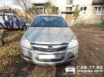 Opel Astra Пушкино