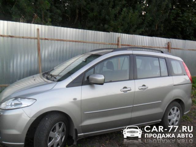 Mazda 5 Тула