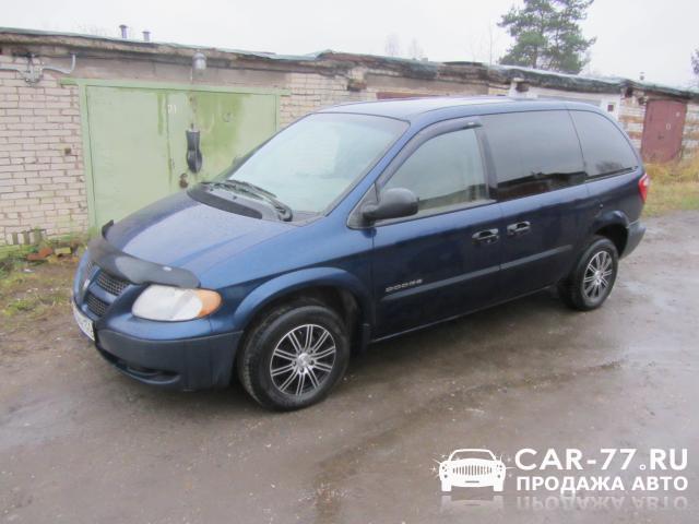 Dodge Caravan Дмитров