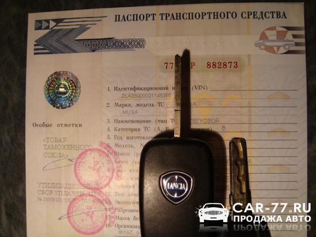 Lancia Musa Москва