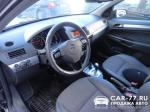 Opel Astra Серпухов
