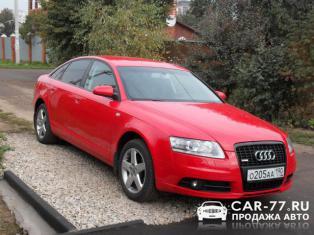 Audi A6 Наро-Фоминск