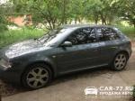 Audi S3 Москва