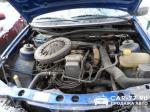 Ford Sierra Москва
