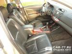 Toyota Camry Дмитров