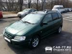 Mitsubishi i Москва