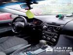Mazda 6 Чехов