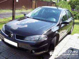 Renault Laguna Москва