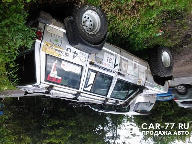 Jeep Cherokee Московская область
