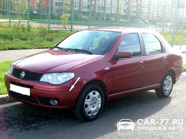 Fiat Albea Москва