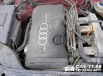Audi A4 Тула
