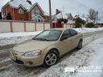 Chrysler Sebring Электросталь